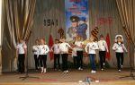 Сценарий праздничного концерта к 9 мая. начальная школа