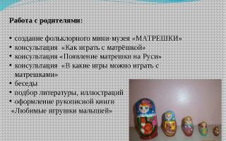 Конспект занятия по социально-коммуникативному развитию для детей старшей группы. русское народное творчество