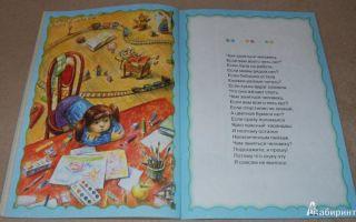 Стихи на пасху для детей 5-7 лет