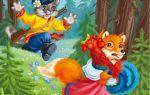Сказка «кот, петух и лиса»