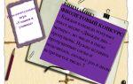 Интеллектуальная игра «умники и умницы», 3-4 класс