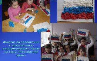 Конспект занятия в подготовительной группе на тему: великие люди россии
