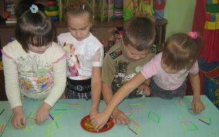 Конспект занятия в детском саду в подготовительной группе. чередование фигур
