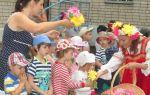 Летние праздники в детском саду. сценарии