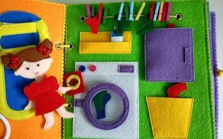Развивающие книжки для детей 1-3 лет своими руками