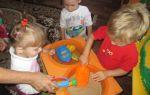 Конспект занятия в 1 младшей группе детского сада. знакомство с песком