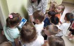 Экскурсия в медицинский кабинет в младшей группе