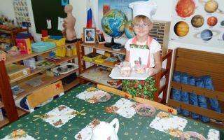 Конспект занятия по трудовому воспитанию в старшей группе детского сада