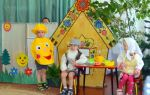 Сценарий развлечения по сказке «колобок» на улице летом в детском саду для детей младшей группы