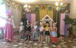 Тематический день «в гостях у сказки» в средней группе детского сада