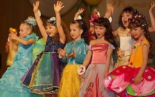Конкурсная программа для девочек в детском саду