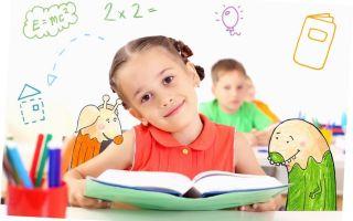 Как развивать интерес к обучению у ребёнка
