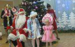 Новый год. сценарий для младшей группы детского сада