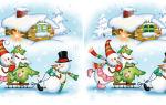 Игры на новый год для детей