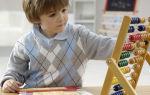 Как обучать ребёнка математике