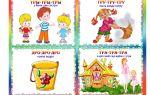 Скороговорки для детей 4-5 лет в детском саду для развития речи