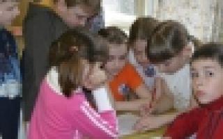 Конкурсная программа для детей младшего школьного возраста на тему: сказки