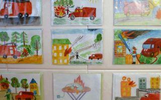 Занятие по пожарной безопасности в старшей группе детского сада. тема: лесной пожар