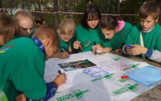 Ролевая игра по экологии для школьников 7-8 класса