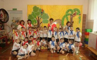 Сценарий спортивного праздника в детском саду для детей подготовительной группы