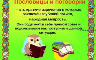 Стихи агнии барто для детей читать
