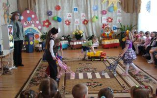 Развлечение по обж в старшей группе детского сада