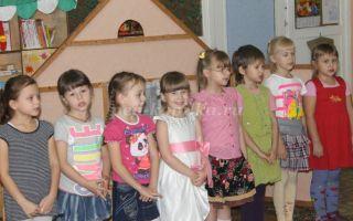 Сценарий выступления на городском конкурсе ко дню пожилого человек для детей старшего дошкольного возраста