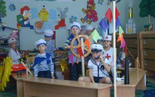 Развлечение в детском саду. сценарий «морское путешествие». подготовительная группа