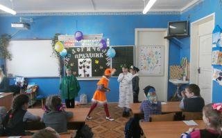 Экологический праздник в начальной школе. сценарий