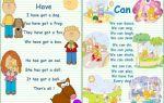 Стихи на английском языке для 2-3 класса