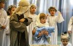Инсценировка на рождество христово для детей