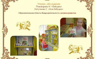 С. капутикян. моя бабушка