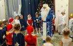Рождественский праздник представление для детей старшей группы в детском саду. сценарий