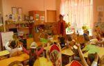 Осеннее развлечение в подготовительной группе детского сада