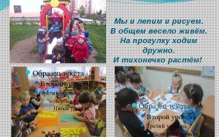 Книжкины именины в детском саду. сценарий