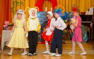 Сценарий концерта для гостей в детском саду