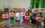 Занятие по пожарной безопасности в подготовительной группе детского сада