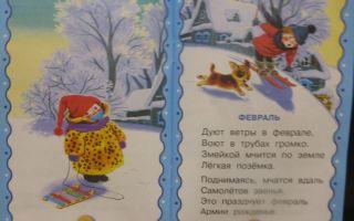 Стихи маршака про месяцы года для детей