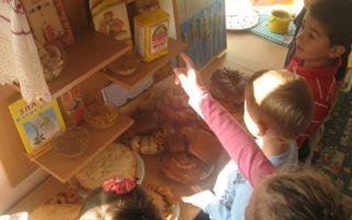 Праздник хлеба в детском саду. сценарий. подготовительная группа