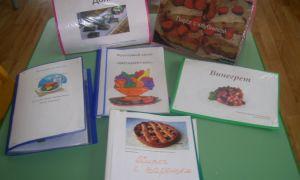 Конспект занятия в детском саду в средней группе. профессия повар