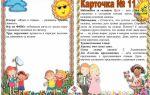 Организация игр детей в семье