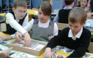 Игры для детей начальной школы