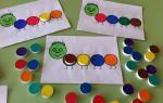 Подвижные игры для детей 4 – 5 лет в детском саду
