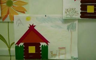Конспект занятия в детском саду «жилище человека». старшая группа