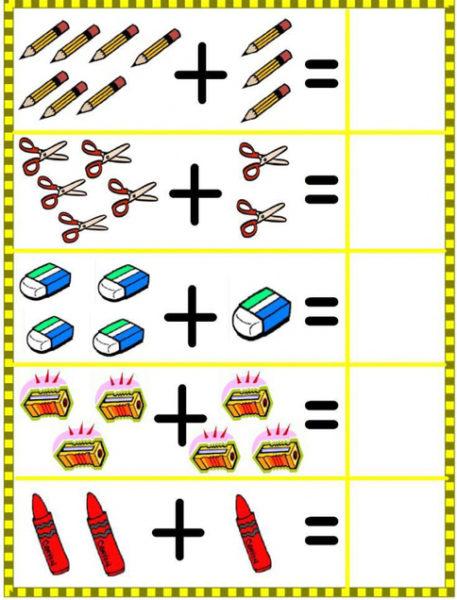 интересные занятия по математике в средней группе
