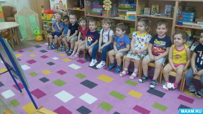 Занятие в группе раннего возраста. рассматривание картины ...